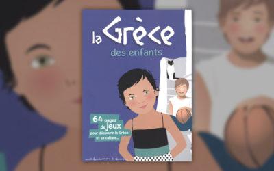 La Grèce des enfants, collectif