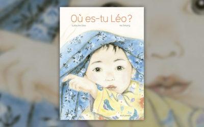Guillaume Olive et Zhihong He, où es-tu Léo?