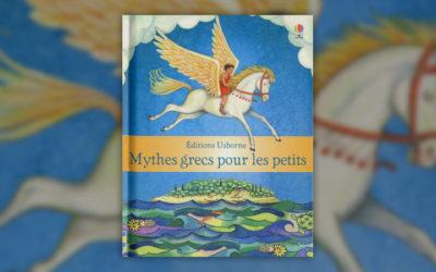 Heather Amery, Mythes grecs pour les petits