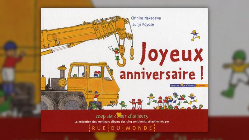 Chihiro Nakagawa et Junji Koyose, Joyeux Anniversaire!