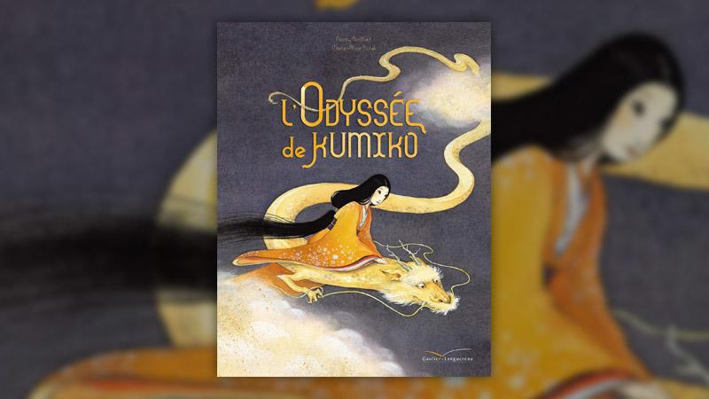 Nancy Guilbert, L'Odyssée de Kumiko