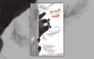 Gee Eun Yi, Un fruit rouge